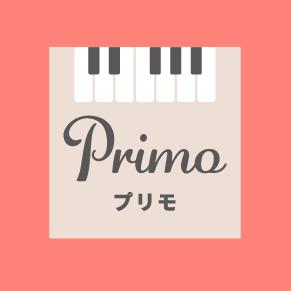 アプリ教材 Primo-プリモ-